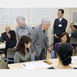外国人支援のための講座受講者に声を掛けられる両陛下(代表撮影)