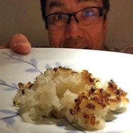 ファンタジー割烹「盡(じん)」のおこげご飯