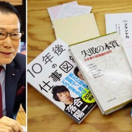 ニッセンケン駒田展大理事長「コーヒー1杯でゆっくり3冊」