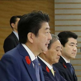 天皇の政治利用(即位に伴う式典委員会の会合)