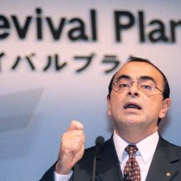 リバイバルプランの発表は99年10月