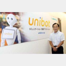 ユニボットの大槻正社長(C)日刊ゲンダイ