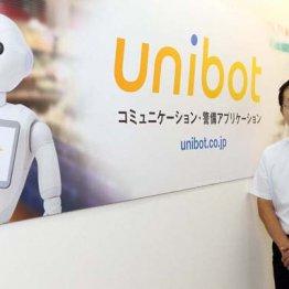 ユニボットの大槻正社長