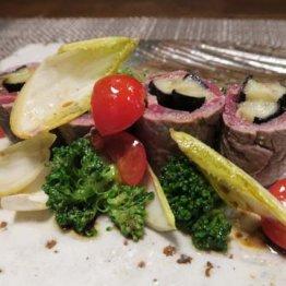 【牛肉とナスの巻き物 冷製彩り野菜の和風サラダ添え】ガッツリした肉とさっぱりナスが好相性