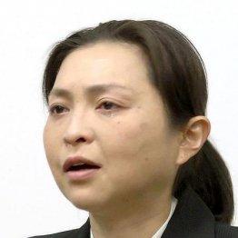判決後、記者会見で涙を流す原裕美子