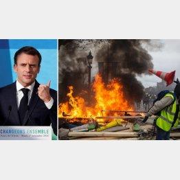 市民が暴徒化(右、Sputnik/共同通信イメージズ)、支持率はダダ下がりのマクロン仏大統領(C)ロイター