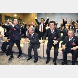 万博開催が決まって喜ぶ松井大阪府知事(右2)ら/(C)共同通信社
