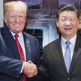 G20最大の注目は米中延長戦 習近平主席「止血の旅」の成果