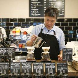 蔵前「コフィノワ」 CQI認定Qグレーダー厳選のコーヒーを