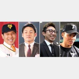 (左から)炭谷銀仁朗、丸佳浩、金子千尋、王柏融(C)日刊ゲンダイ