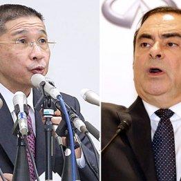 西川新会長で収まるのか(右はゴーン容疑者)