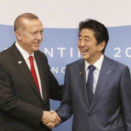 トップセールスも大失敗(会談前に握手するトルコのエルドアン大統領と安倍首相)