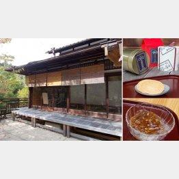 伝統的和風建築のお店(左) 右は炭酸煎餅(上)と有馬くずきり黒糖(下)/(C)日刊ゲンダイ