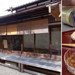 伝統的和風建築のお店(左) 右は炭酸煎餅(上)と有馬くずきり黒糖(下)