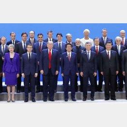 G20首脳会合記念写真(C)共同通信社