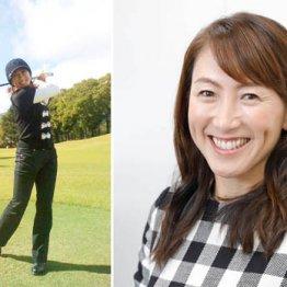 杉山愛さん<1>「すごいなぁ」岡本綾子さんのプレーに感心