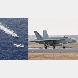 捜索活動をする海上保安庁の船と米軍機、右は度々事故を起こしたFA18の同型機(C)共同通信社