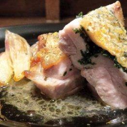 鶏モモ肉のロースト大葉とゆずの香り