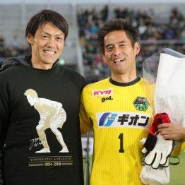 鹿児島戦後の引退セレモニーで名古屋GK楢崎(左)がサプライズで登場した