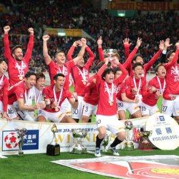 12大会ぶり7度目の優勝を果たした浦和イレブン