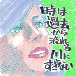 イラスト・クロキタダユキ(C)日刊ゲンダイ