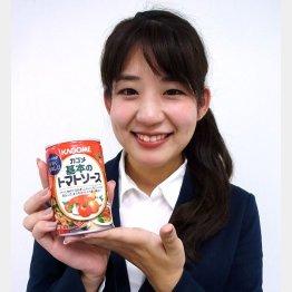 経営企画室広報グループの篠原早耶氏(C)日刊ゲンダイ