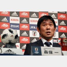 「経験のある選手の力も借りたい」と話した森保監督(C)Norio ROKUKAWA/office La Strada