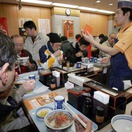 """牛丼も弁当も…卒業生に強いる""""クール・ジャパン""""単純労働"""