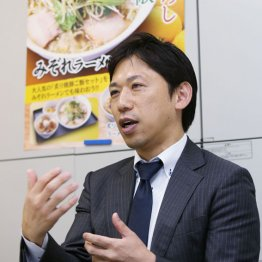 麺食 中原誠社長<4>外国人社員の活躍で国内100店舗目指す