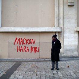 欧州はバラバラ総崩れ 戦後の枠組みを潰す「分断と抗争」
