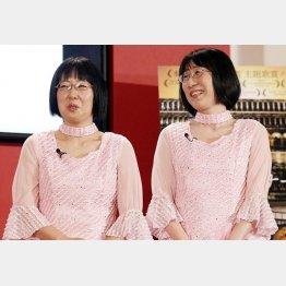 「阿佐ヶ谷姉妹」の木村美穂(左)と渡辺江里子/(C)日刊ゲンダイ