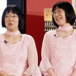 「阿佐ヶ谷姉妹」の木村美穂(左)と渡辺江里子