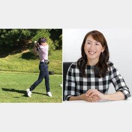 テニスとゴルフの共通点はいくつもある(提供写真)