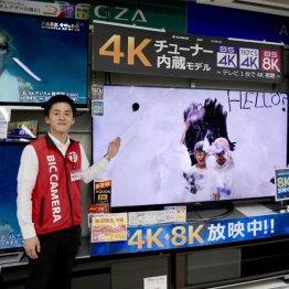 ビックカメラ池袋本店ビジュアルコーナーの萩原隆史氏