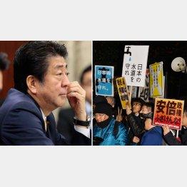 肝いり政策そろって不評(左は安倍首相)/(C)日刊ゲンダイ