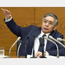 金融緩和は終焉へ(日銀の黒田総裁)/(C)共同通信社