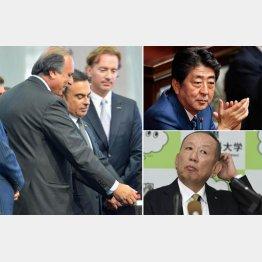 2014年、ブラジル新工場開設の式典で除幕ボタンを押すゴーン社長(右は、安倍首相・上と「加計学園」の加計孝太郎理事長)(C)共同通信社