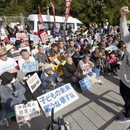 辺野古土砂投入…沖縄は人でなし首相と縁を切った方がいい