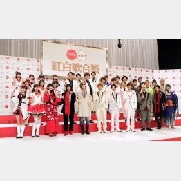 第69回紅白歌合戦出場歌手発表会(C)日刊ゲンダイ