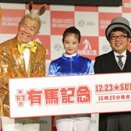有馬イベントも平成最後 今田美桜&キャイ~ン盛り上げた