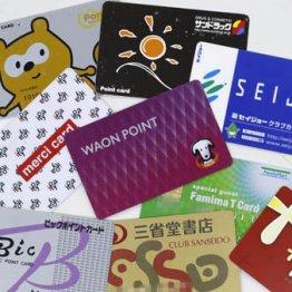 カードシステム提供「バリューデザイン」消費増税が追い風