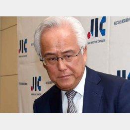 民間人は経産省の悪乗りに便乗しただけ(辞任した田中JIC社長)/(C)日刊ゲンダイ