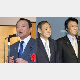 菅官房長官は現職の福岡県知事(右端)を支援、福岡のボス麻生財務相は別の候補を模索(C)共同通信社