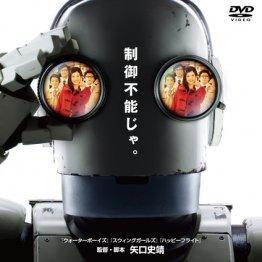 """ロシアの""""最先端ロボット""""より笑える「ロボジー」の頑固爺"""