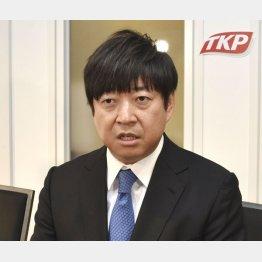 TKPの河野社長(C)共同通信社