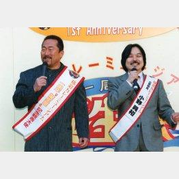 小野さんは名誉館長に(提供写真)