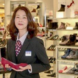 伊東麻理子さんは靴のプロ 東武百貨店池袋店で接客5万人