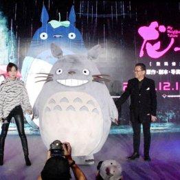 30年前のジブリ映画「となりのトトロ」が中国でウケる理由
