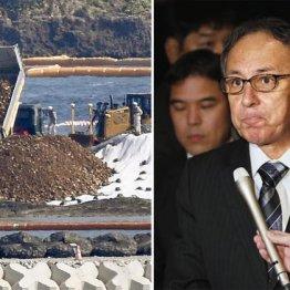 安倍首相、多くの沖縄県民の意志を無視するのはもう止めて