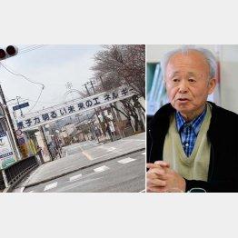 前双葉町長の井戸川克隆さん、福島被曝訴訟で國と東電を相手に奮闘中(C)日刊ゲンダイ